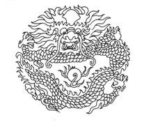 中国古典图案-龙纹和火纹构成的圆形图案