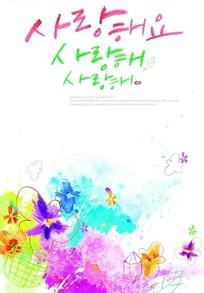 五彩缤纷的花纹花卉