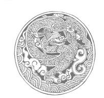 中国古典图案-龙纹和波浪以及云纹构成的圆形图案
