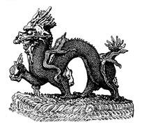 拐龙纹凹凸边框内缠枝纹装饰的古代器物图案矢量图图片