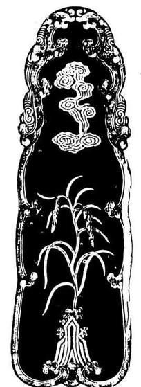 中国古典吉祥图案-龙纹边框里的云山花草纹