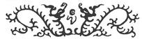 传统龙纹图案线稿