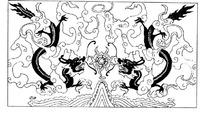 中国古典图案-龙纹和云纹构成的精美图案