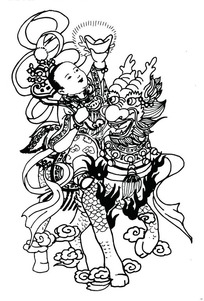 中国古典吉祥图案-骑麒麟拿如意元宝上看童子