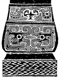 龙纹鸟纹波曲纹装饰的古代器物图案