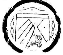 中国古代拓印瓦当图案-波纹/鸟/家字瓦当图案