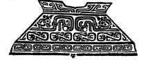 中国古典图案-卷曲纹和抽象龙纹构成的图案