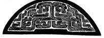 弯折龙纹装饰的半图图案