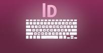 Adobe Indesign 快捷键壁纸
