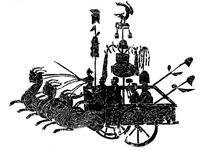 手绘古代驾马车飞奔的杂耍班