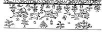 卷枝花叶边纹的林中狩猎线描横图