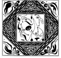 古代飞天花纹图案素材