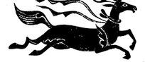 中国古典图案-飞奔的马