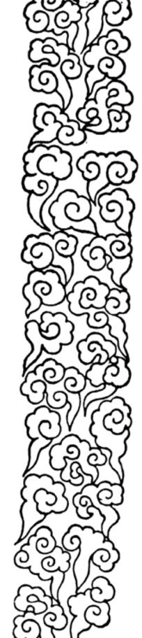 手绘连绵卷曲云纹