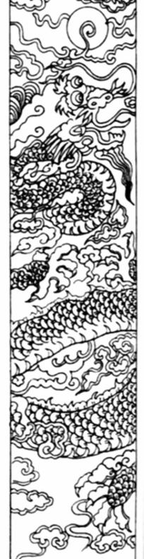 手绘蔓草纹卷草尾青龙图片