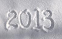 创意2013白雪数字图片