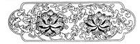 两莲花纹云头卷叶缠枝纹构成的两边弧框横图