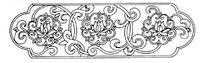 三莲花纹卷叶缠枝纹构成的两边弧框横图