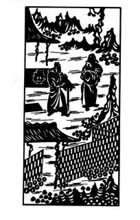 篱笆亭子边的两个古代人物黑白画图案