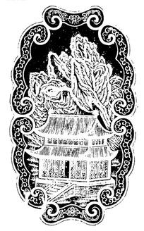 山峰古屋花瓣纹卷曲纹构成的黑白古画图