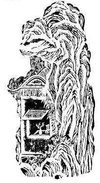 山峰树木古屋花瓶纹构成的黑白古画竖图