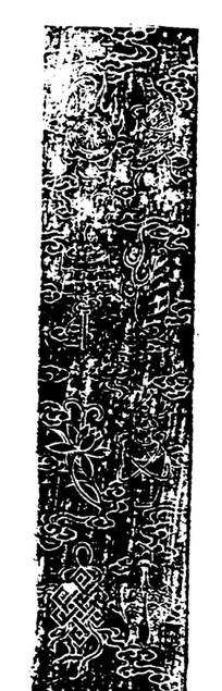 祥云纹吉祥结纹莲花纹构成的模糊斑驳图案