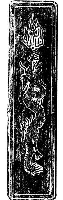 中国传统龙纹图案矢量素材
