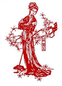 红楼梦林黛玉剪纸图片 林黛玉绘画图片素材 黛玉葬花 红楼梦故事图
