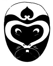 中国古典图案-孙悟空的脸谱