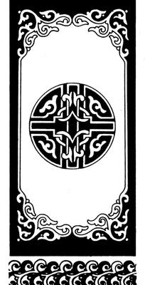 卷草纹艺术花纹回字纹构成的竖图图案矢量图_传统图案