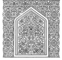 上三角下方框内外缠枝花纹节连纹构成的图案