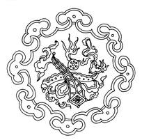 云头连弧线 犀角法螺法轮条带构成的图案