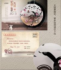 2013新年明信片 蛇年明信片 企业新年明信片
