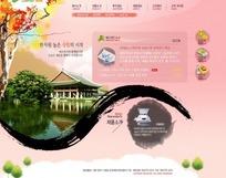 水墨风格韩国元素网页模板