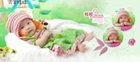 儿童摄影模板-完美娃娃