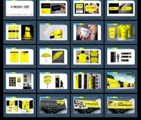 东景国际 亮黄色房地产VI设计