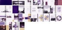 淡紫色封面房地产画册