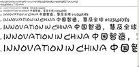方正卡通简体