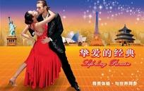 外国男女舞蹈情侣及世界著名建筑PSD素材