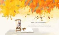 秋风落叶 秋天风景和坐在椅子上的玩具熊素材