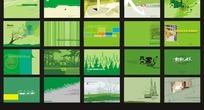 素绿色调画册封面