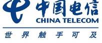中国电信 china telecom 世界触手可及 logo
