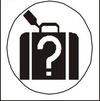 行李箱上的问号