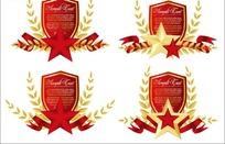 精美红色徽章花纹边框