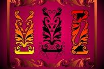 花纹边框里的橙色和黑色花纹
