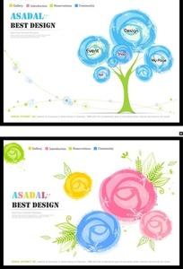 ASADAL BEST DESIGN可爱网页设计
