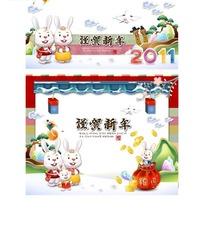 精美兔年新年卡片设计模板