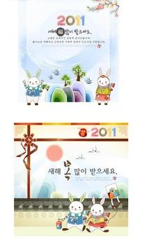 兔年2011年韩国贺岁卡设计方案