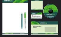 绿色清新水滴企业vi办公用品