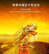 中国文化传媒海报